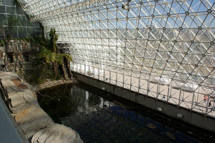 biosphere23.JPG
