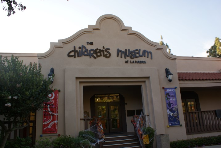childrenmuseum1.JPG