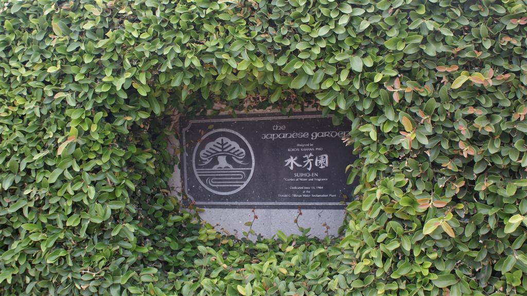 Japanese_Garden_18.JPG