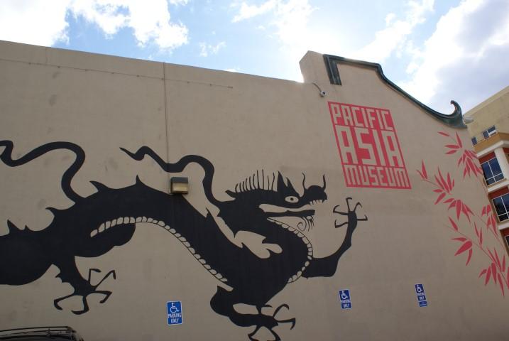 pacific-asian-museum1.JPG