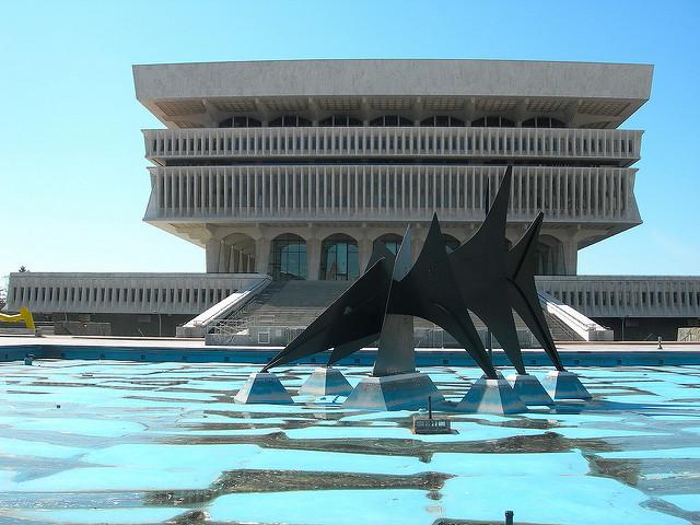 NewYorkStateMuseum.jpg