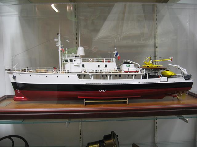 Houston-Maritime-Museum.jpg