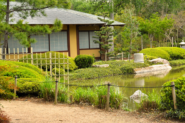 houston-japanese-garden.jpg