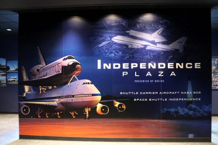 space-center19.JPG