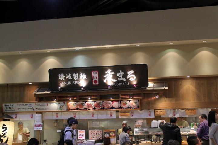 Mitsuwa5.JPG