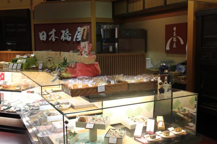 Mitsuwa8.JPG