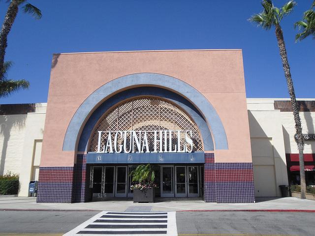 laguna_hills_mall.jpg