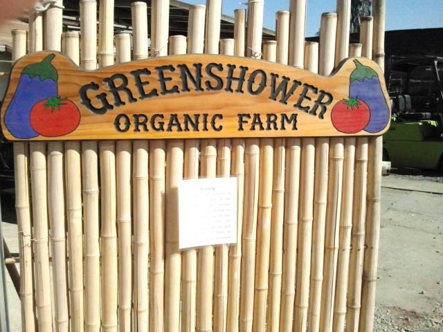 greenshowerfarm1.jpg