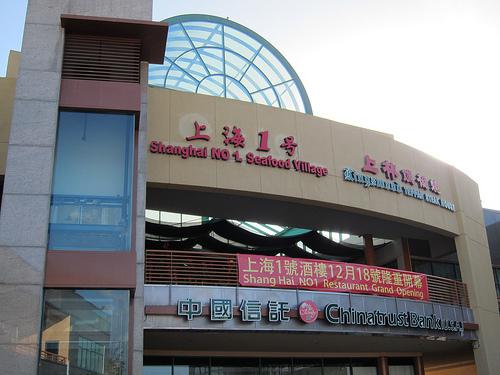 Life_Plaza_Center.jpg