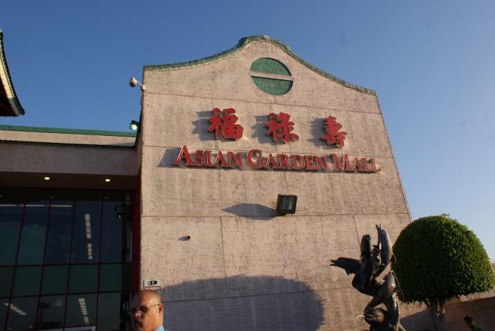 asian-garden-mall1.JPG