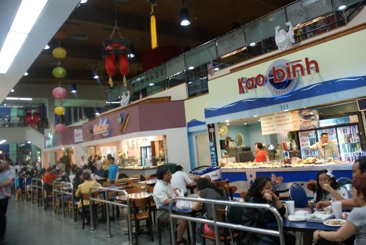 Asian Garden Mall
