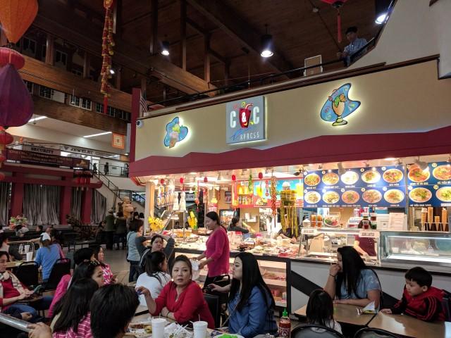 asian-garden-mall8.jpg