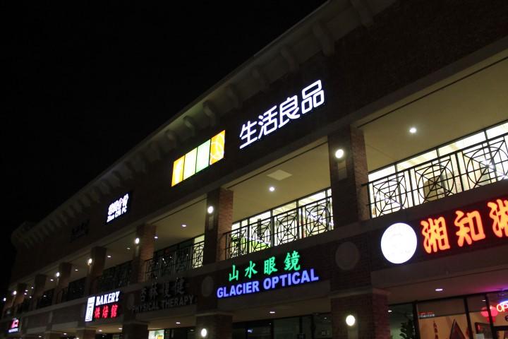 DunHuangPlaza4.JPG