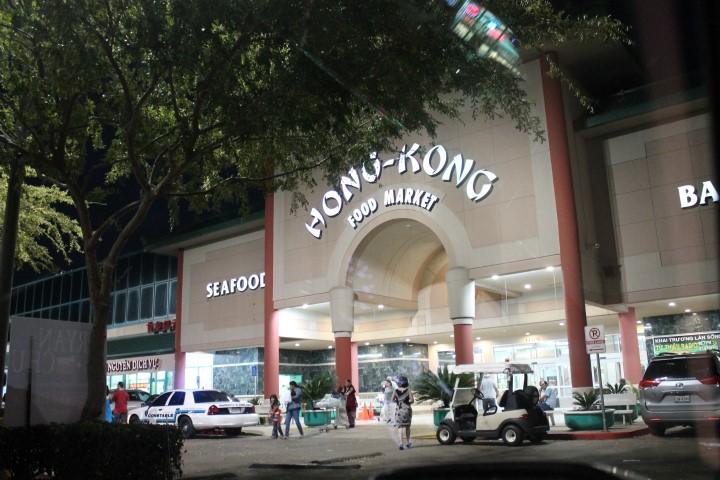 Hong-Kong-City-Mall1.JPG