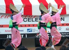 Oshogatsu-Festival.jpg
