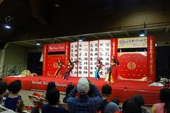 asian-american-expo1.jpg