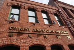 Chinese-American-Museum1.JPG