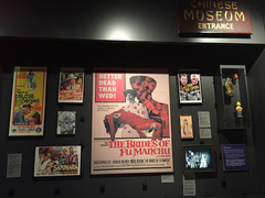 MuseumofChineseintheAmericas.jpg