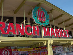 99ranch_market_cupertino.jpg