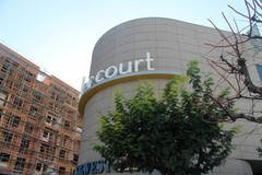 Weller-Court1.JPG