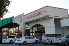 landmark-shopping-center1.JPG