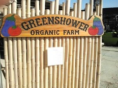 greenshowerfarm1.jpg