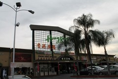 Hong-Kong-Plaza1.JPG