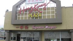 hong_kong_plaza.jpg