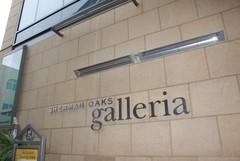 sherma-oaks-galleria.JPG
