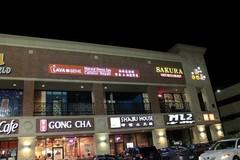 DunHuangPlaza1.JPG